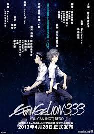 Evangelion 3.33 You Can Not Redo อีวานเกเลี่ยน