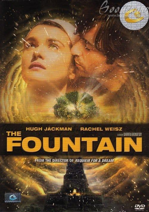 The he Fountain อมตะรักชั่วนิรันดร์