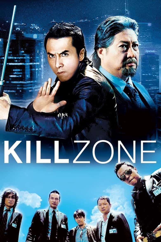 SPL- Kill Zone ทีมล่าเฉียดนรก