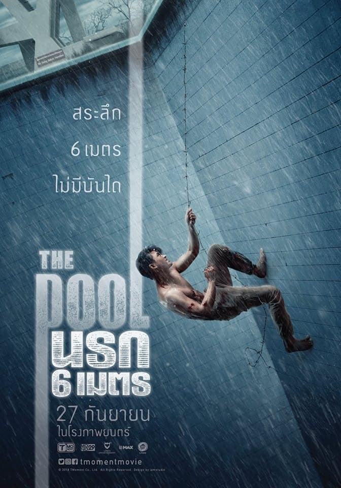 The Pool (2018) – นรก 6 เมตร