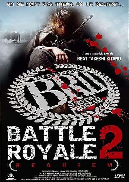 Battle Royale 2 Requiem เกมนรก สถาบันพันธุ์โหด 2