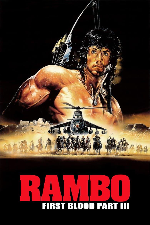 Rambo III (1988) แรมโบ้ นักรบเดนตาย 3