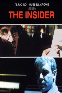 The Insider อินไซด์เดอร์ คดีโลกตะลึง (1999)