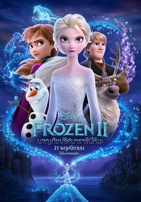 Frozen 2 โฟรเซ่น 2 ผจญภัยปริศนาราชินีหิมะ (2019)