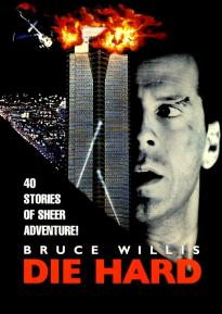 Die Hard นรกระฟ้า (1988)