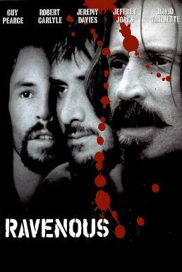 Ravenous คนเขมือบคน (1999)
