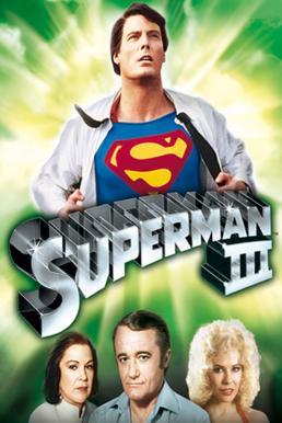 Superman III ซูเปอร์แมน 3 (1983)