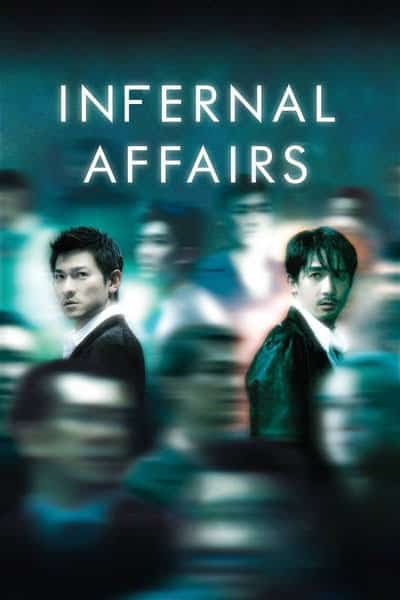 Infernal Affairs (Mou gaan dou) สองคนสองคม (2002)