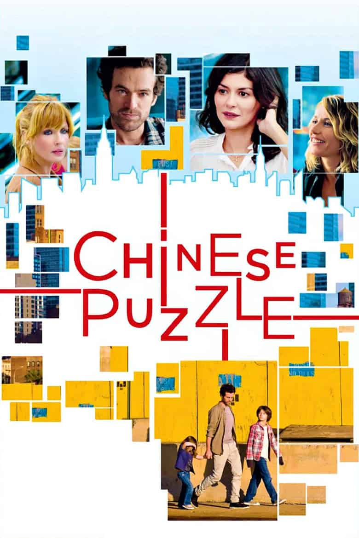 Chinese Puzzle (Casse-tête chinois) จิ๊กซอว์ต่อรักให้ลงล็อค (2013)