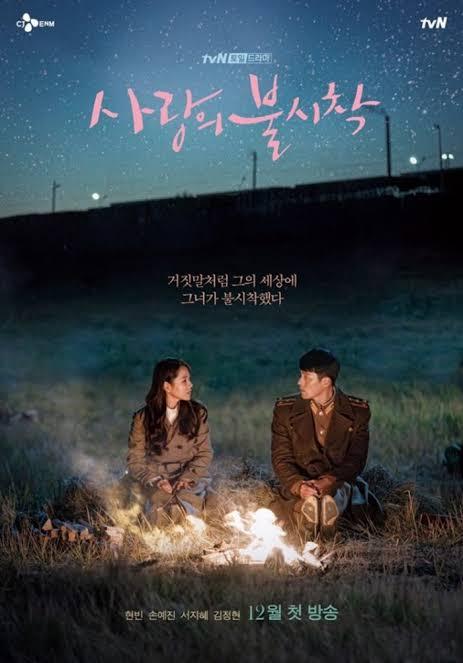 Crash Landing on You (2019) ปักหมุดรักฉุกเฉิน ซับไทย EP1 – EP16 [จบ]