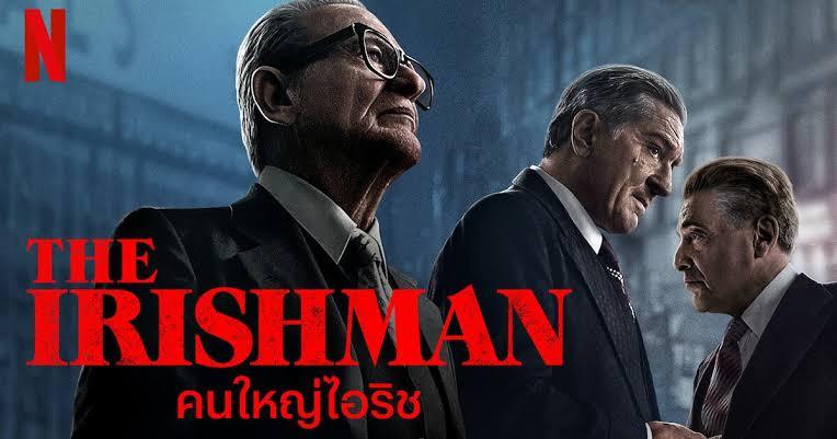 The Irishman คนใหญ่ไอริช (2019)