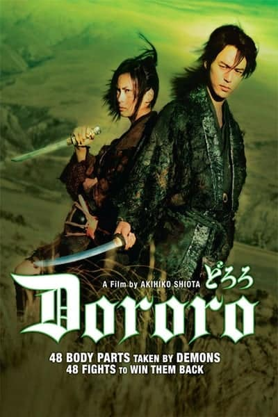 Dororo ดาบล่าพญามาร โดโรโระ (2007)