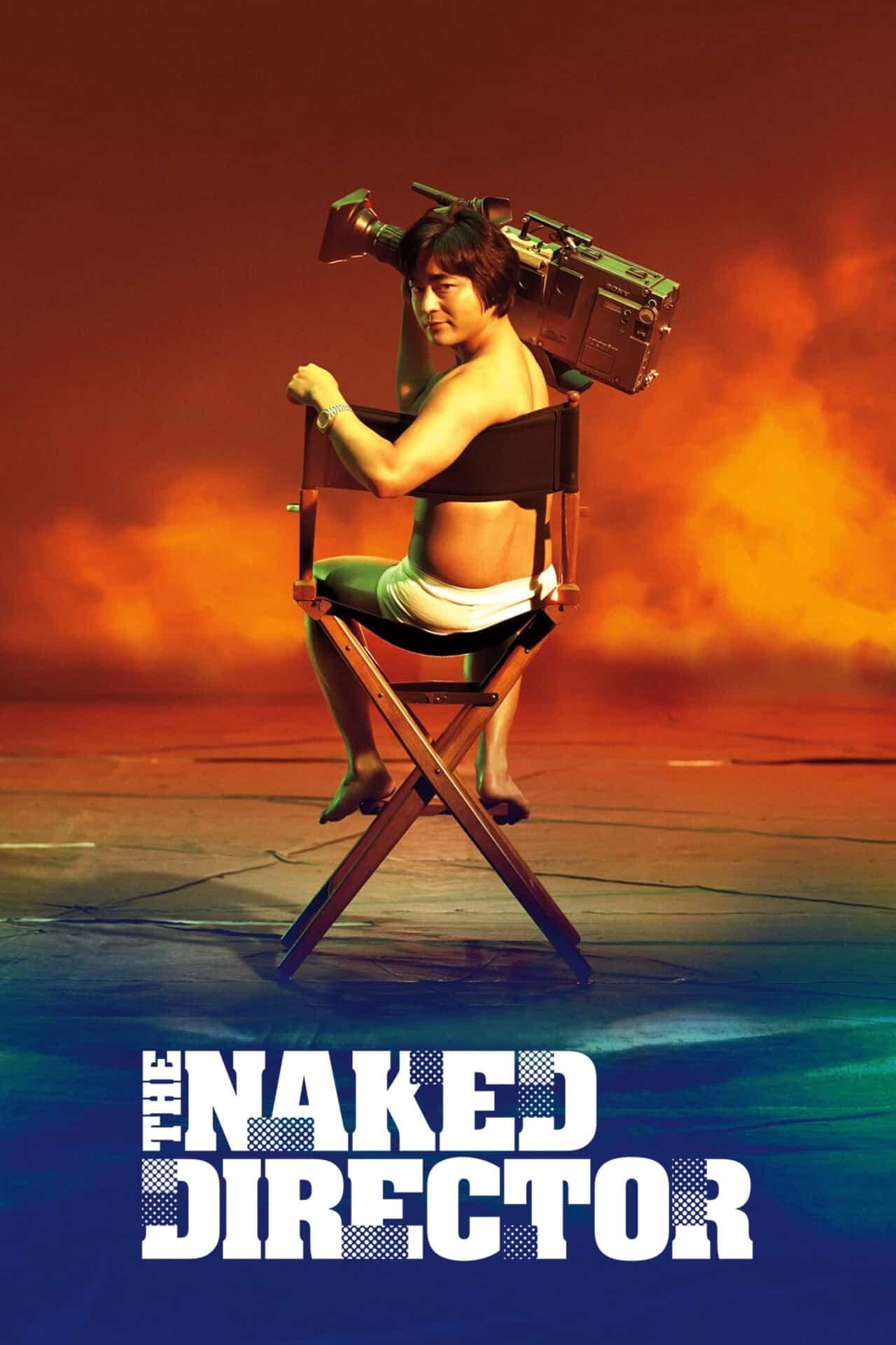 The Naked Director Season 1 โป๊ บ้า กล้า รวย EP1 – EP8 [จบ]