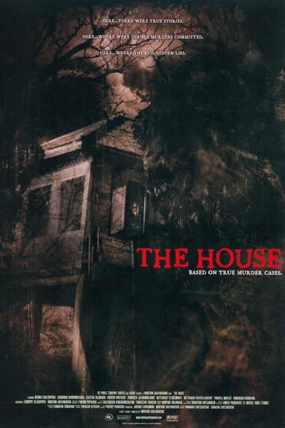 The House (2007) บ้านผีสิง