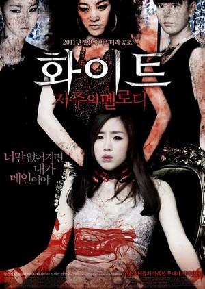 White The Melody of the Curse (2011) เพลงต้องสาป