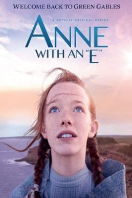 Anne with an E Season 2 ซับไทย EP1 – EP10 [จบ]
