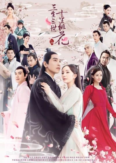 Eternal Love (2017) สามชาติสามภพ ป่าท้อสิบหลื่ พากย์ไทย EP1 – EP58 [จบ]
