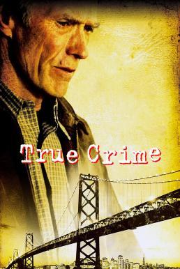 True Crime วิกฤติแดนประหาร (1999)
