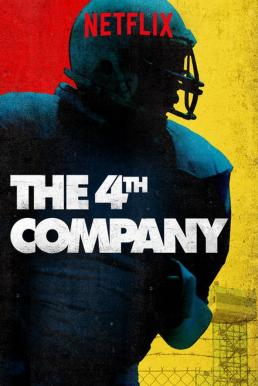 The 4th Company (La 4ª Compañía) เดอะ โฟร์ท คอมพานี (2016)