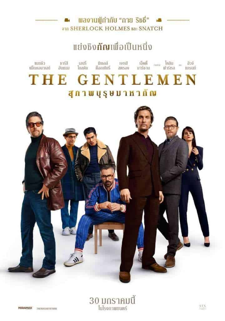 THE GENTLEMEN (2020) สุภาพบุรุษมาหากัญ