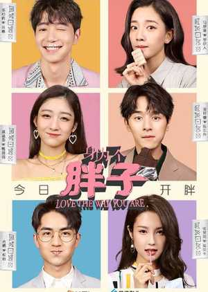 Love The Way You Are (2019) ซับไทย EP1 – EP24 [จบ]