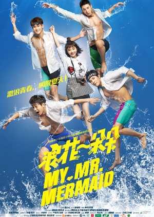 My Mr. Mermaid พุ่งด้วยใจไปสู่ฝัน พากย์ไทย EP1 – EP30