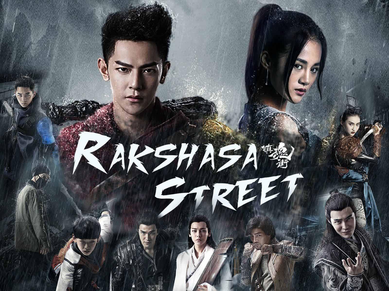 Rakshasa Street เพชฌฆาตสับอสูร ซับไทย EP1 – EP24 [จบ]