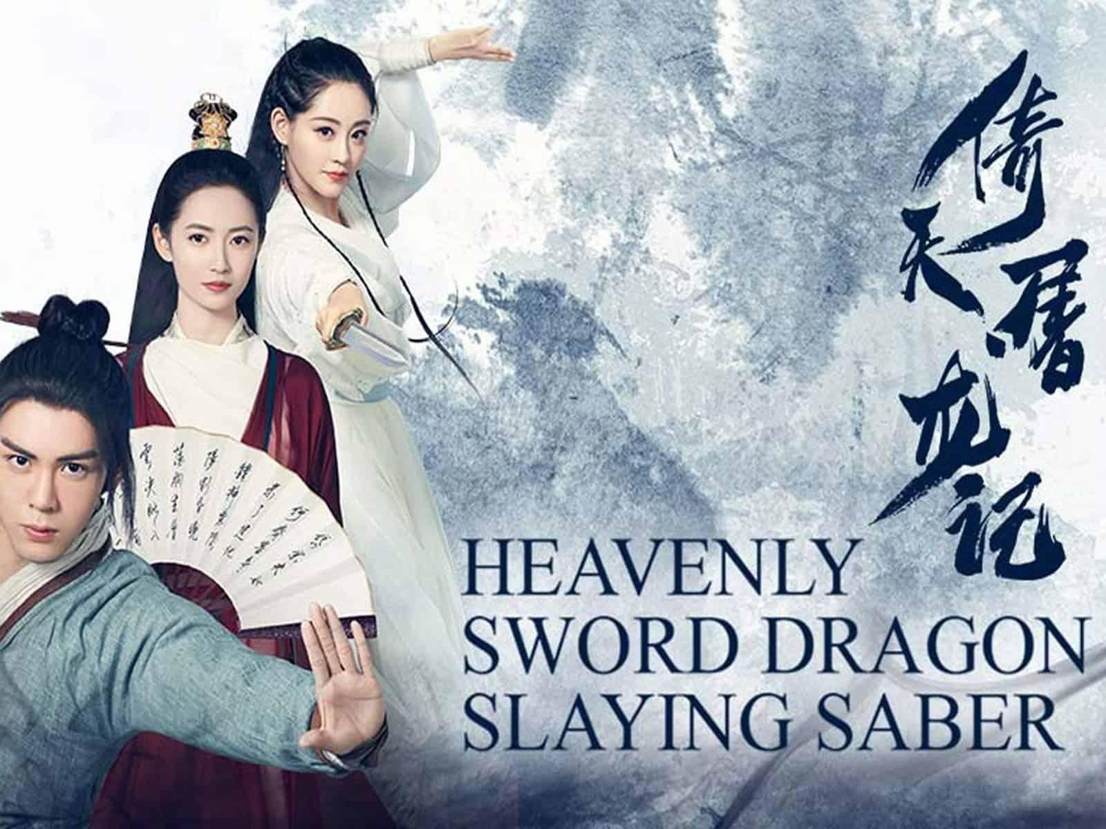 Heavenly Sword and Dragon Slaying Sabre 2019 ดาบมังกรหยก 2019 พากย์ไทย EP1 – EP33
