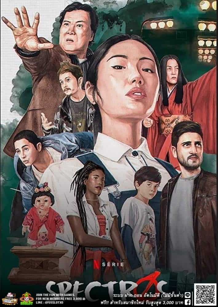 Spectros Season 1 หลอนวิญญาณเฮี้ยน ปี 1 ซับไทย EP1 – EP7 [จบ]