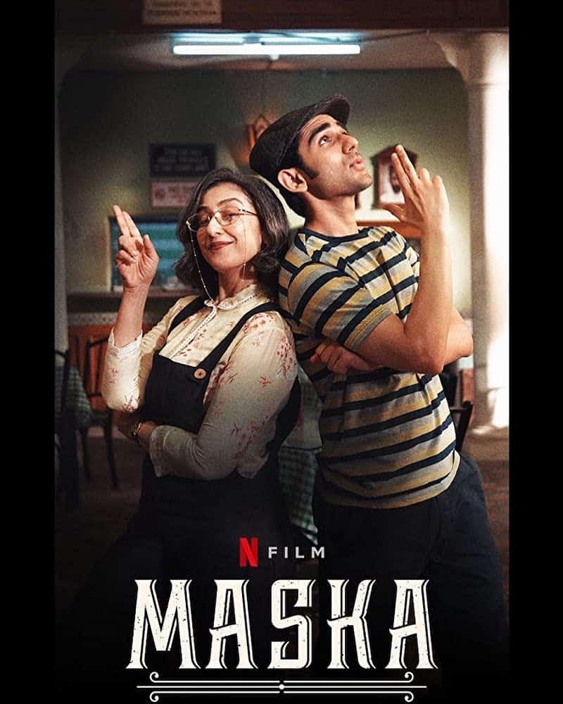 Maska (2020) เส้นแบ่งฝัน