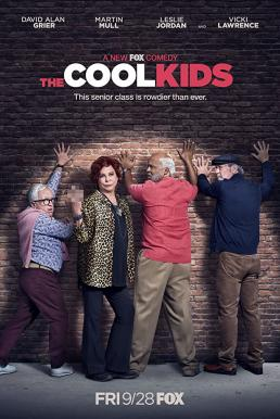 The Cool Kids Season 1 ซับไทย EP1 – EP19