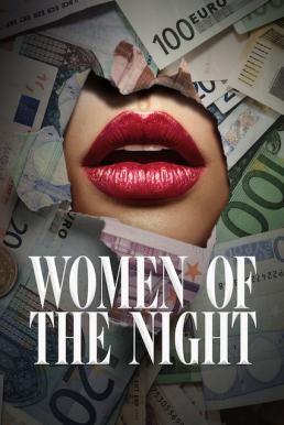 Women of The Night (Keizersvrouwen) Season 1 ซับไทย EP1 – EP11
