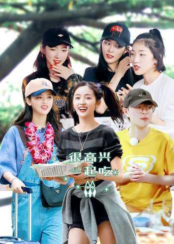 YOLO 20s ซับไทย EP1 – EP5