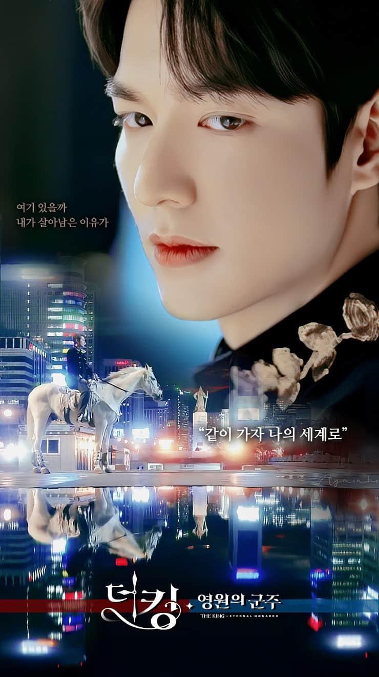 จอมราชันบัลลังก์อมตะ (2020) The King: Eternal Monarch ซับไทย EP1 – EP16 [จบ]