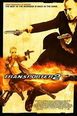 The Transporter 2 (2005) ทรานสปอร์ตเตอร์ ภารกิจฮึด…เฆี่ยนนรก 2