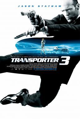 The Transporter 3 (2008) เพชฌฆาต สัญชาติเทอร์โบ 3