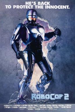 RoboCop 2 (1990) โรโบค็อป 2