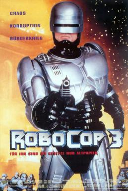 RoboCop 3 (1993) โรโบค็อป 3