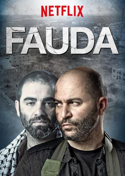 ฟาวด้า เมื่อความโกลาหลบังเกิด ปี 1 Fauda Season 1 ซับไทย EP1 – EP12 [จบ]