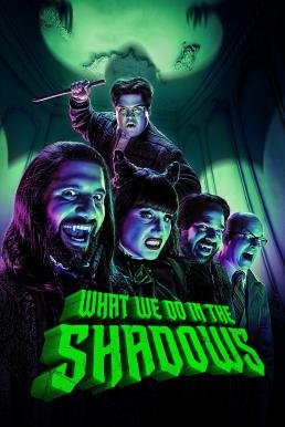 What We Do in the Shadows Season 2 ซับไทย EP1 – EP9