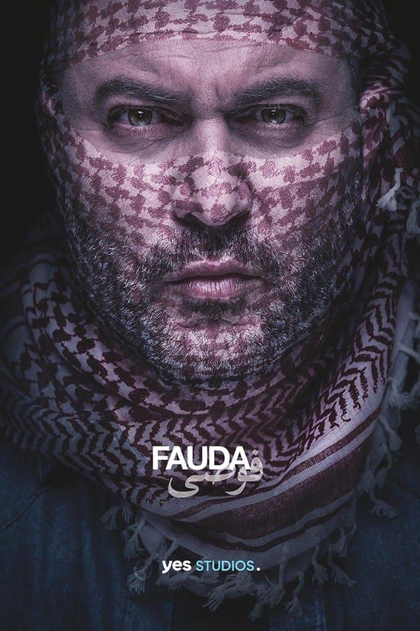 ฟาวด้า เมื่อความโกลาหลบังเกิด ปี 3 Fauda Season 3 ซับไทย EP1 – EP12 [จบ]