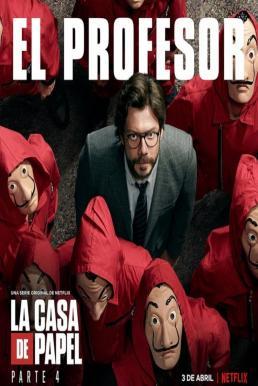 Money Heist (La Casa de Papel) Season 4 ทรชนคนปล้นโลก ปี 4 ซับไทย EP1 – EP8 [จบ]