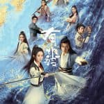 นางโจร (2020) Legend of Fei ซับไทย