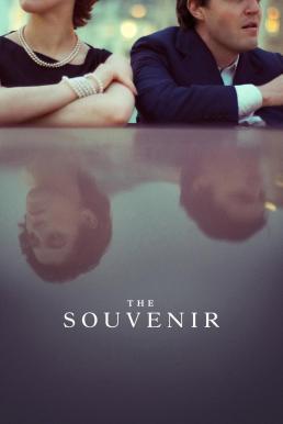 The Souvenir (2019)