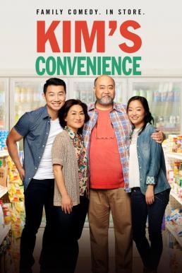 Kim's Convenience Season 4 ซับไทย EP1 – EP13 [จบ]