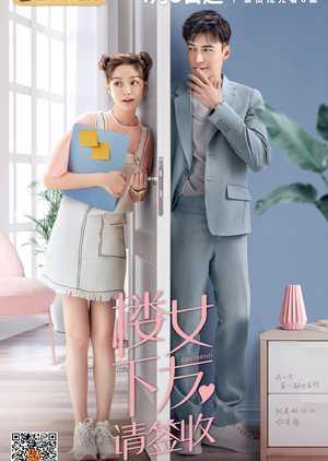 (2020) Girlfriend ซับไทย EP1 – EP34