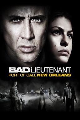 Bad Lieutenant: Port of Call New Orleans (2009) เกียรติยศคนโฉดถล่มเมืองโหด