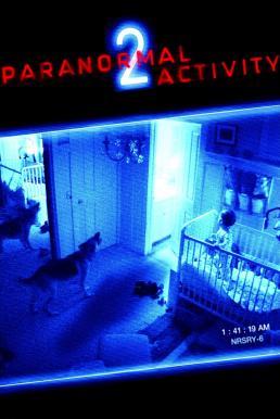 Paranormal Activity 2 (2010) เรียลลิตี้ ขนหัวลุก 2