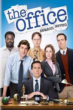 ออฟฟิศป่วนชวนหัว ปี 7 (2010) The Office eason 7 ซับไทย EP1 – EP27 [จบ]
