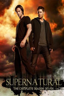 Supernatural Season 7 (2011) ล่าปริศนาเหนือโลก ปี 7 พากย์ไทย EP1 – EP23 [จบ]